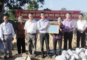 Công đoàn ngành Công thương Quảng Bình xây nhà Mái ấm công đoàn cho CNLĐ