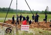 Hà Tĩnh: Xử Lý thành công quả bom nặng gần 1 tấn