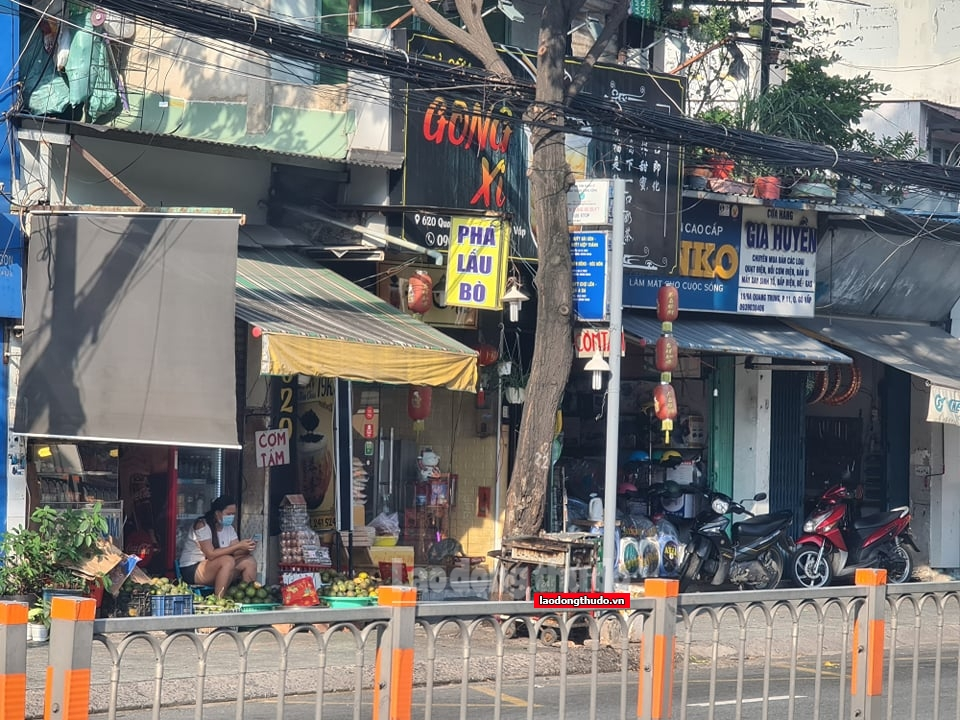 Ảnh: Thành phố Hồ Chí Minh