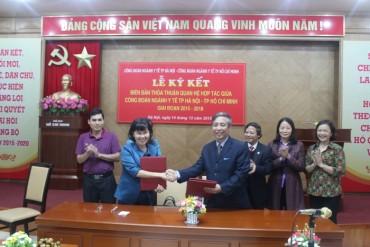 Công đoàn ngành y tế Hà Nội: Đẩy mạnh hoạt động đối ngoại
