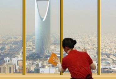 Người lao động giúp việc ở Saudi Arabia đã được về nước