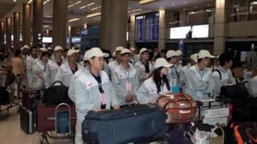 Minh bạch thông tin đối với lao động xuất khẩu sang Hàn Quốc