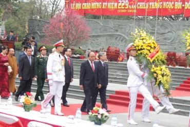 Lễ hội kỷ niệm 229 năm chiến thắng Ngọc Hồi - Đống Đa