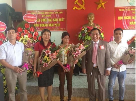 Công đoàn cơ sở tổ chức Hội nghị người lao động năm 2019