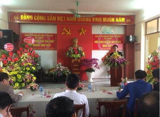 cong doan co so to chuc hoi nghi nguoi lao dong nam 2019