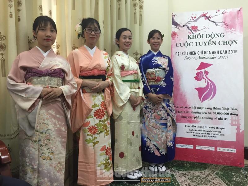 Cuộc thi Đại sứ thiện chí Hoa Anh đào 2019: Cơ hội cho các cô gái yêu văn hóa Nhật Bản