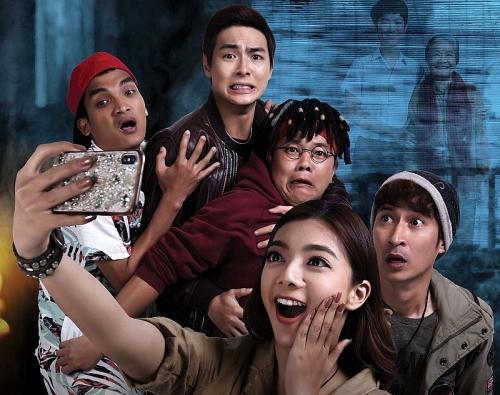 Trailer của bom tấn phim Việt mùa hè 'Lật mặt: Nhà có khách' đã trình làng