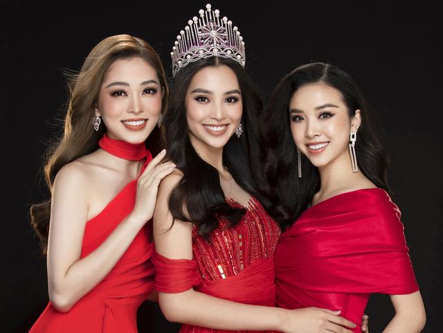 Lùi ngày tổ chức cuộc thi Hoa hậu Việt Nam lần thứ 16, vẫn nhận hồ sơ từ tháng 3