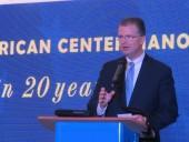 Kỷ niệm 20 năm thành lập Trung tâm Hoa Kỳ