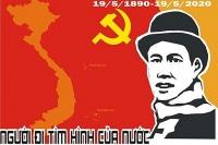 Trao giải thưởng Cuộc thi sáng tác tranh cổ động tuyên truyền kỷ niệm 130 năm Ngày sinh Chủ tịch Hồ Chí Minh