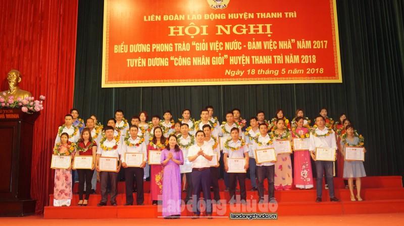 LĐLĐ huyện Thanh Trì biểu dương Công nhân giỏi