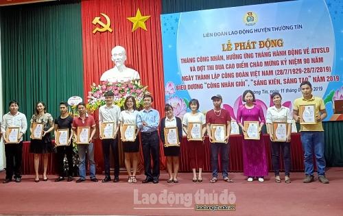 LĐLĐ huyện Thường Tín tổ chức Lễ phát động Tháng Công nhân 2019