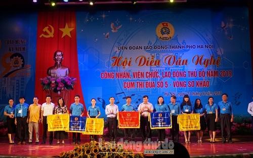 Sơ khảo Hội diễn văn nghệ CNVCLĐ Thủ đô năm 2019 – Cụm thi đua số 5