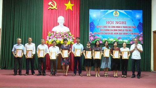 LĐLĐ huyện Thường Tín: Biểu dương 78 gia đình CNVCLĐ tiêu biểu năm 2019
