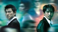 Những cái tên từng gây 'chấn động' của dòng phim hình sự trinh thám Hồng Kông
