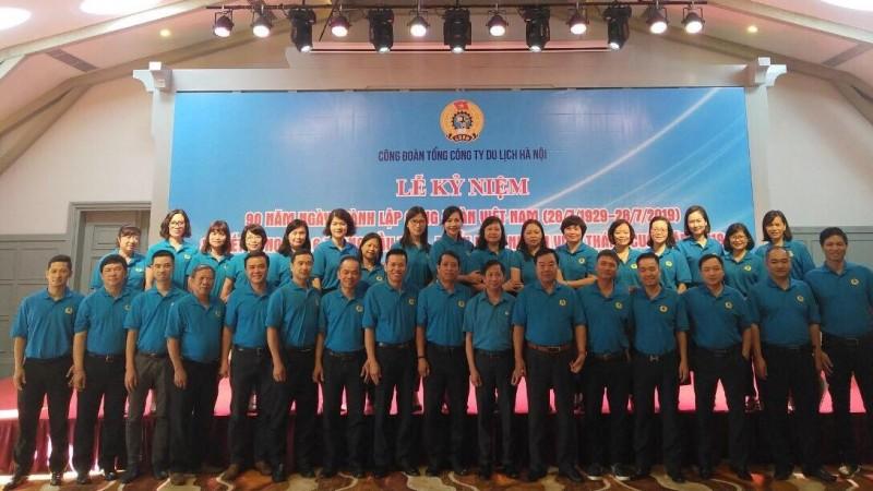 Công đoàn Tổng Công ty Du lịch Hà Nội kỷ niệm 90 năm Ngày thành lập Công đoàn Việt Nam