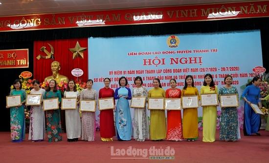 Liên đoàn Lao động huyện Thanh Trì kỷ niệm 91 năm Ngày thành lập Công đoàn Việt Nam