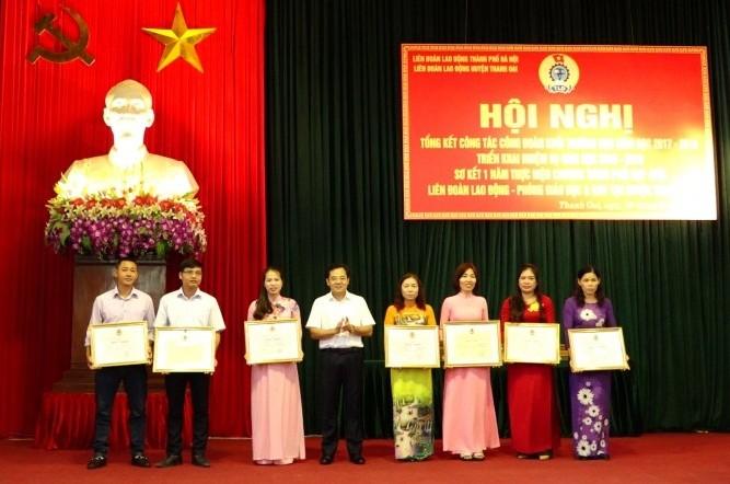 LĐLĐ huyện Thanh Oai: Tổng kết công tác công đoàn khối trường học