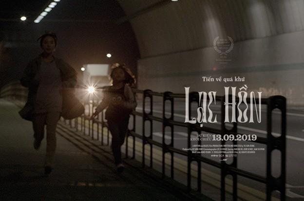 Phim kinh dị gây ám ảnh và trăn trở về những góc khuất của xã hội Hàn Quốc
