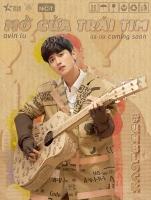 Avin Lu chào 'đường đua' Vpop bằng sản phẩm âm nhạc mới