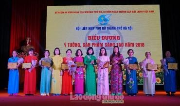 Ngày hội phụ nữ Thủ đô sáng tạo, khởi nghiệp năm 2018