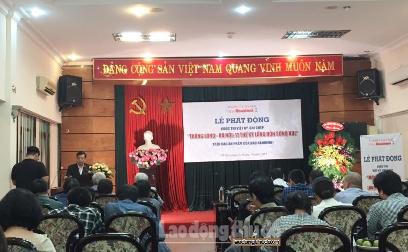"""""""Thăng Long – Hà Nội: 11 thế kỷ lắng hồn núi sông"""""""