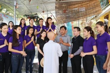 'Hoa hậu Hoàn vũ Việt Nam' dành toàn bộ số tiền bán vé chung kết ủng hộ miền Trung