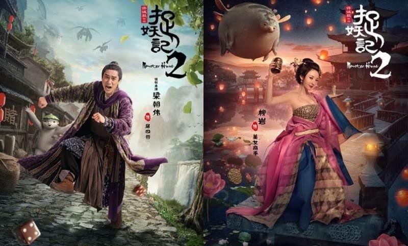 'Truy lùng quái yêu 2' tái ngộ khán giả Việt vào Tết Nguyên đán 2018