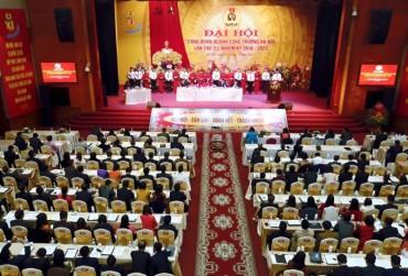 Khai mạc Đại hội Công đoàn ngành Công thương Hà Nội lần thứ XI