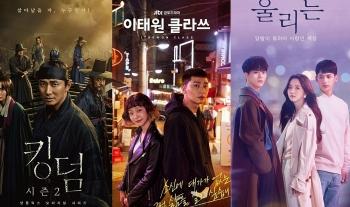 Kỳ 3: Nhìn ra thế giới: Cách mà nền điện ảnh của xứ Hàn bứt phá và lên ngôi
