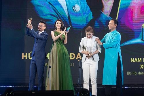 Lễ trao giải 'Ngôi sao xanh 2019': Vinh danh nhiều nghệ sĩ được khán giả yêu mến
