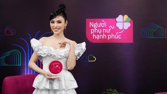 Ca sĩ, MC Kim Huyền Sâm: Nghệ thuật mang đến sự hồn nhiên và tươi trẻ