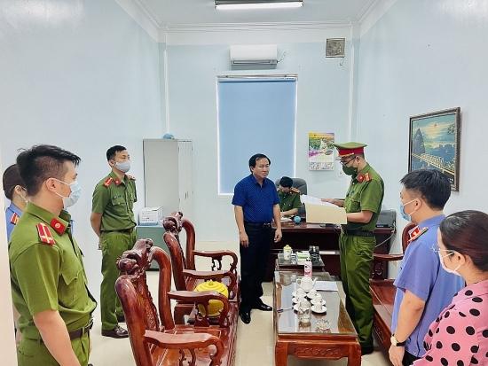 Thanh Hóa: Một nhân viên Kho bạc Nhà nước bị bắt giam