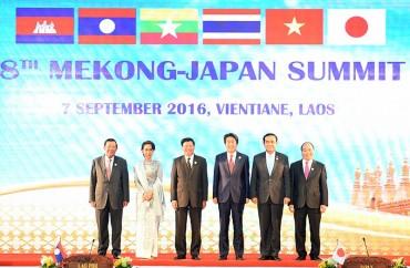 Hợp tác Mekong – Nhật Bản vì sự phát triển bền vững và toàn diện
