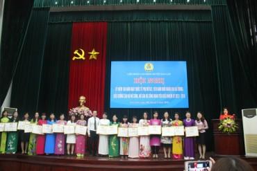 Khen thưởng 33 cán bộ nữ công và nữ cán bộ công đoàn tiêu biểu