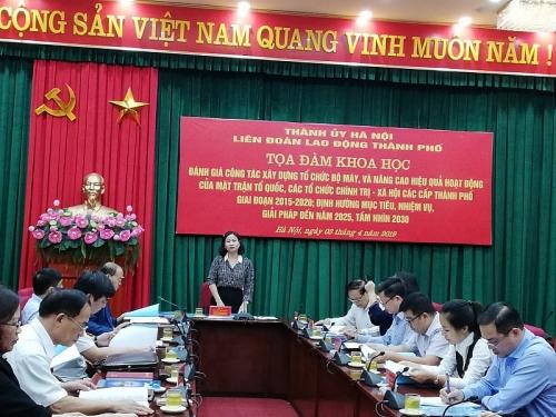 Vai trò lãnh đạo, chỉ đạo của Thành ủy và các cấp ủy Đảng tiếp tục được phát huy