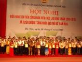 Hội nghị tuyên dương công nhân giỏi Thủ đô 2015