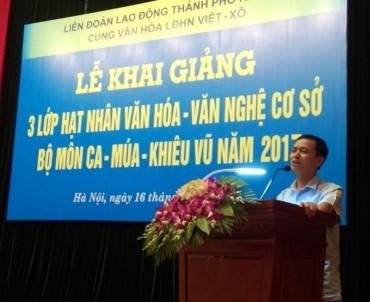 Khai giảng 3 lớp hạt nhân văn hóa cơ sở trong CNVCLĐ Thủ đô