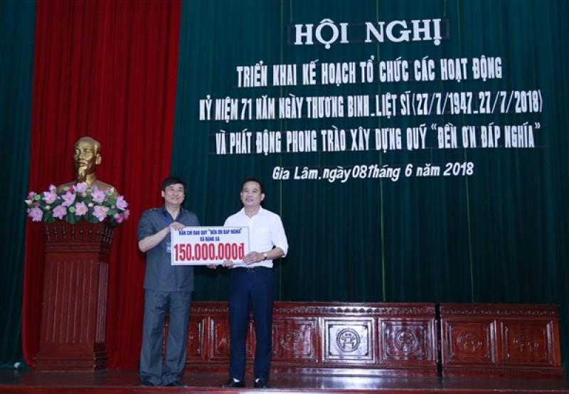 """Huyện Gia Lâm phát động ủng hộ Quỹ """"Đền ơn đáp nghĩa"""" năm 2018"""