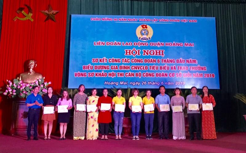 LĐLĐ quận Hoàng Mai: Biểu dương 73 Gia đình CNVCLĐ tiêu biểu