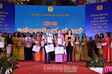 Hướng dẫn tổ  chức Hội thi Nét đẹp văn hóa công sở năm 2018 tại  các Cụm thi đua