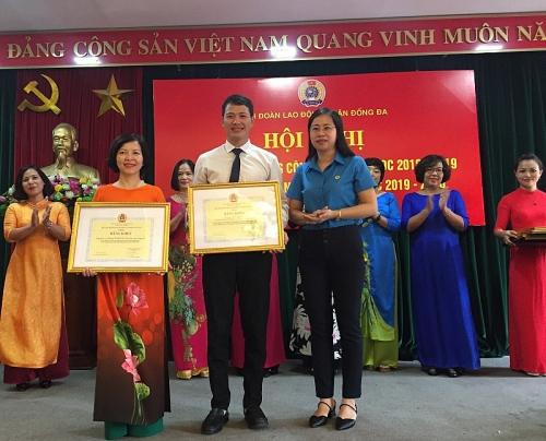 phoi hop nang cao chat luong cong tac chuyen mon va hoat dong cong doan