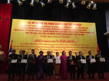Bế giảng lớp đào tạo lý luận nghiệp vụ công đoàn cho cán bộ LHCĐ Lào