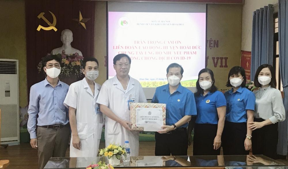 Tiếp tục đảm bảo công tác phòng, chống dịch bệnh Covid- 19