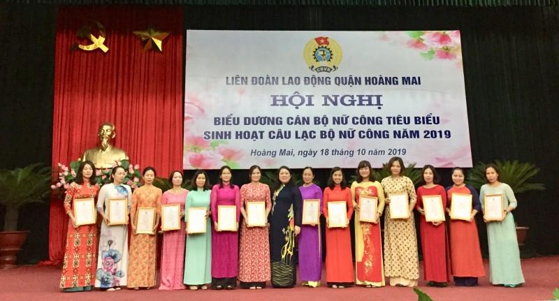 Liên đoàn Lao động quận Hoàng Mai biểu dương 18 cán bộ nữ công tiêu biểu