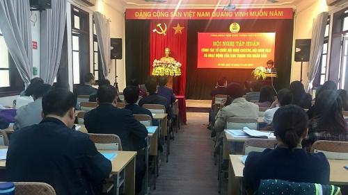 Tập huấn công tác tổ chức hội nghị cán bộ công chức, viên chức năm 2019