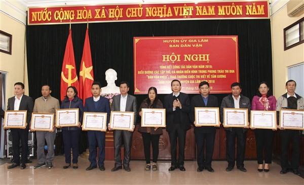 """20 tập thể, cá nhân được khen thưởng trong phong trào """"Dân vận khéo"""""""