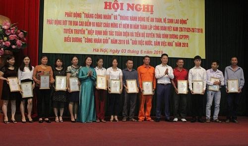 phat dong thang cong nhan va bieu duong cong nhan gioi nam 2019