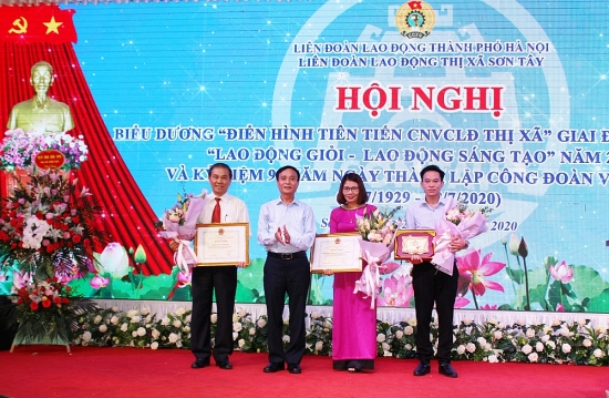 Thị xã Sơn Tây: Tổng kết phong trào thi đua trong công nhân viên chức lao động