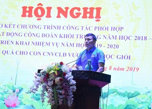 so ket cong tac phoi hop tong ket hoat dong cong doan khoi giao duc nam hoc 2018 2019